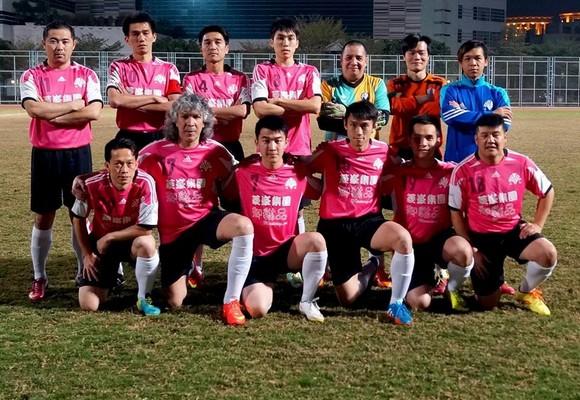 Resultado de imagem para Clube Desportivo Kei Lun