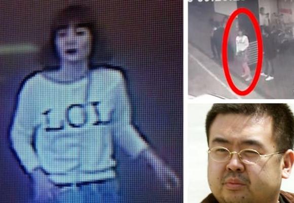 Suspeita foi detectada pela videovigilância à espera de um táxi