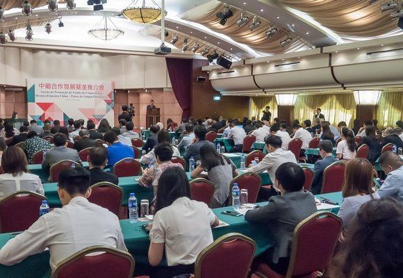 Sessão de promoção do Fundo atraiu dezenas de participantes