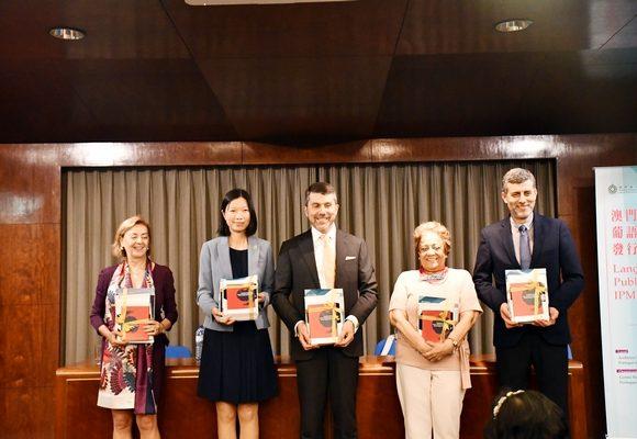 IPM lançou mais cinco livros dedicados ao ensino do Português